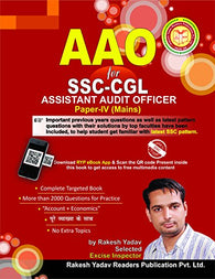 Rakesh Yadav Sir's AAO (Assistant Audit Officer) SSC-CGL