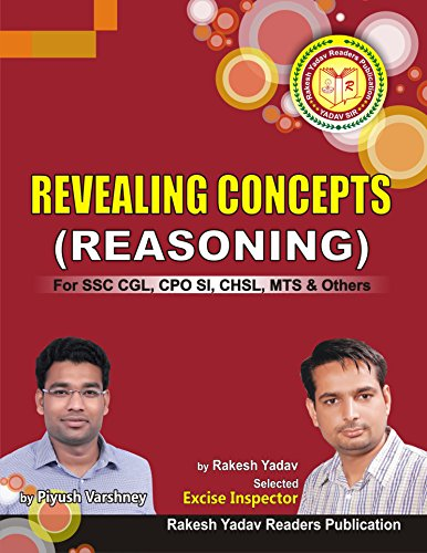 Revealing Concepts (Reasoning) Rakesh Yadav English (First Edition 2017)