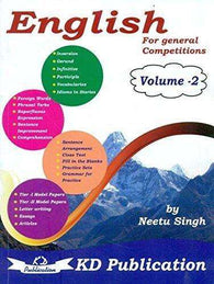English Volume-2 For General Competitions (2016-17)