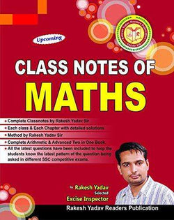 Rakesh Yadav Class Notes of Maths in English (Handwritten Notes)