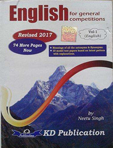 KD English for General Competitions Vol.-1 (ENGLISH) Revised 2017 with 74 More Pages Now by Neetu Singh