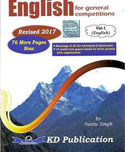 English for General Competitions - Vol. 1