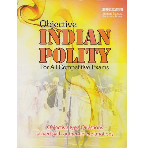 Amar Ujala Publication [Objective INDIAN POLITY (English) Paperback] by Birbal Singh