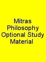 Mitras Philosophy Optional Study Material N