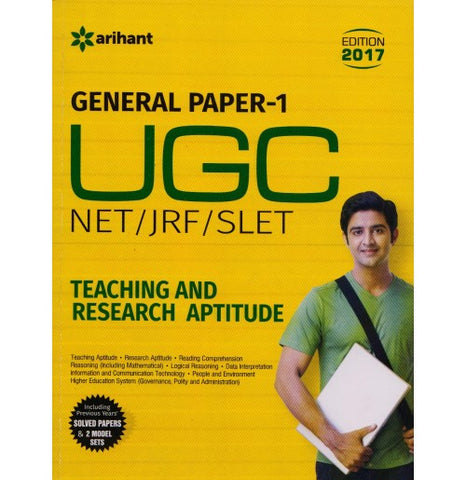 Arihant Publication PVT LTD [UGC Net/JRF/SLET, General Paper - I, (Teaching and Research Aptitude, 2017 Edition) Paperback] with Previous Years Solved Papers