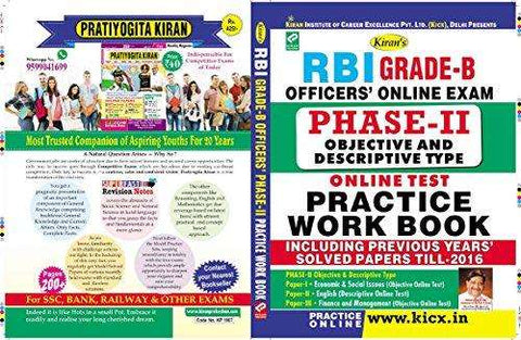 Kiran's RBI Grade - B Officer Online Exam Phase – II Objective And Descriptive Type Online Test Practice Work Book - 1907