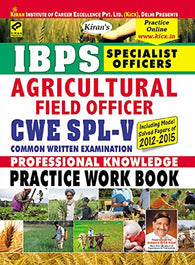 Kiran' IBPS Specialist Officers Agricultural Field Officer CWE SPL - 5 Practice Work Book - Old Edition