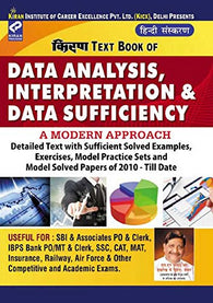 Data Analysis & Interpretation Data Sufficiency - 1333