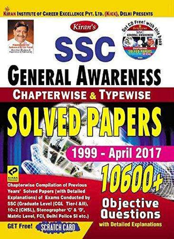 Kiran's SSC General Awareness Chapterwise & Typewise Solved Papers 1999 - April 2017 – English Get Free CD & Scratch Card - 1912