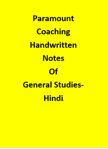 Paramount Coaching Handwritten Notes Of General Studies-Hindi