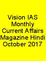 Vision IAS Monthly Current Affairs Magazine Hindi October 2017 N