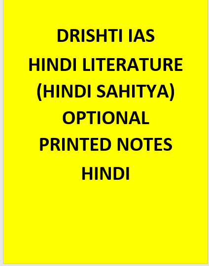 Drishti IAS – Hindi Literature (hindi sahitya) Optional Printed Notes-Hindi