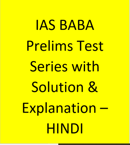 IAS BABA Prelims Test Series With Solution & Explanation - HINDI