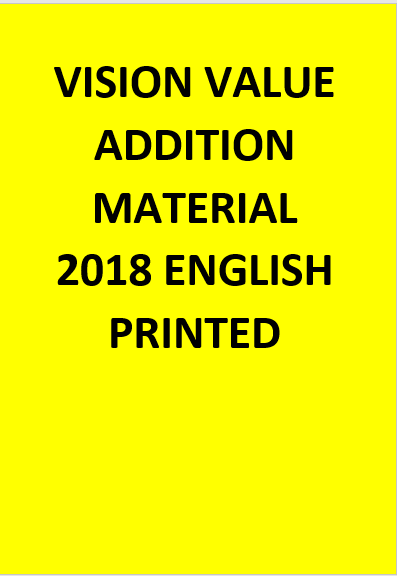 Vision VALUE ADDITION MATERIAL – 2018 English Printed