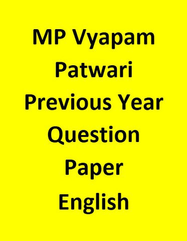MP Vyapam Patwari Previous Year Question Paper - English