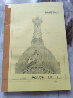 Drishti IAS Rajvyavastha Notes(Polity) Printed Notes-Hindi Medium