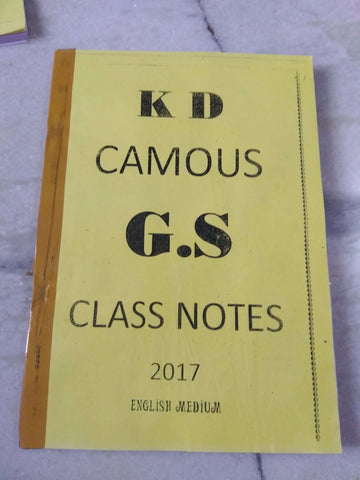 K.D. Campus Coaching Handwriiten Class Of General Studies-English
