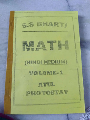 S S Bharti Maths (Arithmetic And Advanced Maths) Class Notes