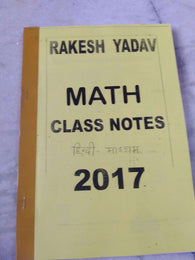 Rakesh Yadav Sir Maths (Arithmetic And Advanced Maths) Class Notes-Hindi-Photocopy
