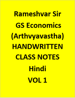 Rameshvar Sir– GS Economics (Arthvyavastha) HANDWRITTEN CLASS NOTES -Hindi latest