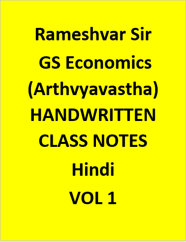 Rameshvar Sir– GS Economics (Arthvyavastha) HANDWRITTEN CLASS NOTES -Hindi