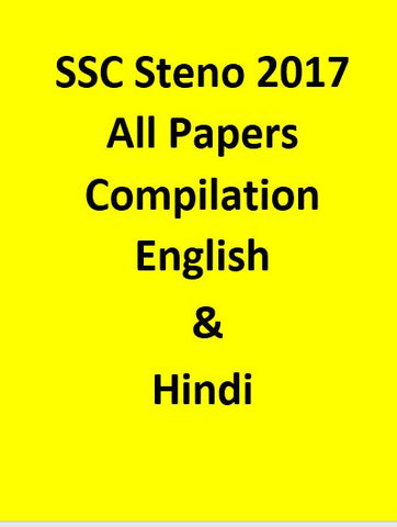 SSC Steno 2017 All Papers Compilation - English & Hindi