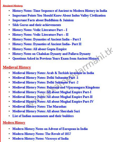 History – Complete Study Short Notes Free Soft Copy