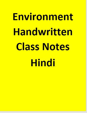 Environment Handwritten Class Notes - Hindi