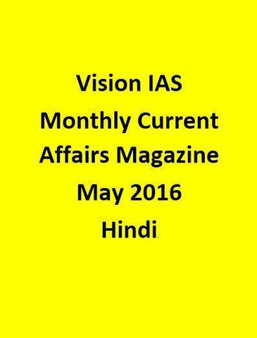 vision ias monthly current affairs