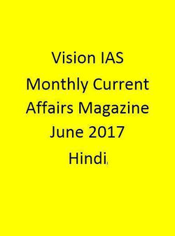 Vision IAS Monthly Current Affairs Magazine – June 2017-English