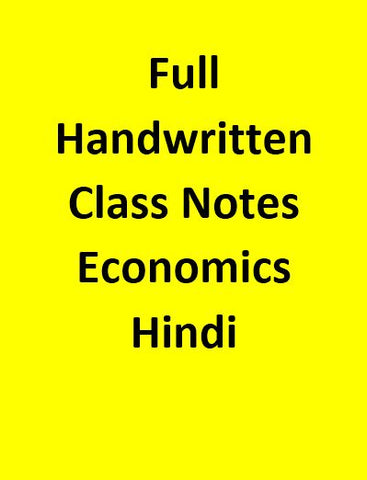 Full Handwritten Class Notes On Economics - Hindi