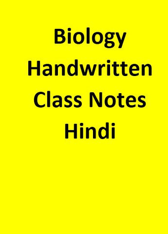 Biology Handwritten Class Notes - Hindi