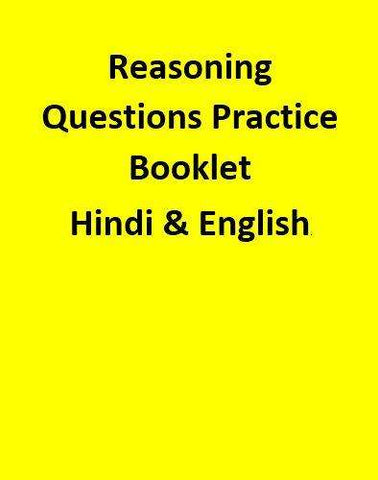 Reasoning Questions Practice Booklet - Hindi & English