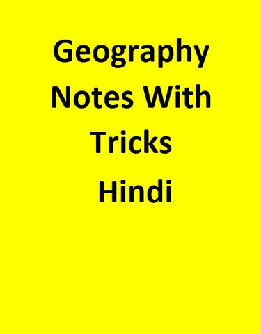 Geography Notes With Tricks - Hindi