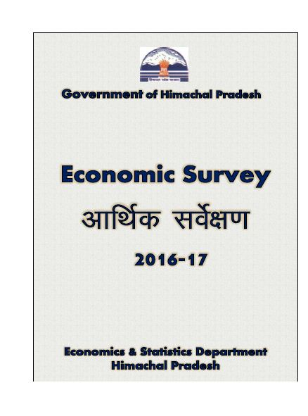 Economic Survey Of Himachal Pradesh 2016 - 2017 - English