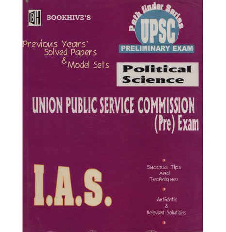 UPSC Preliminary Exam Political Science (English)