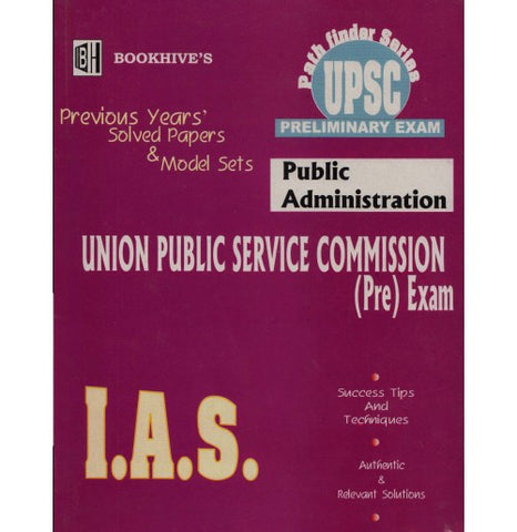 [UPSC Preliminary Exam PUBLIC ADMINISTRATION (English)