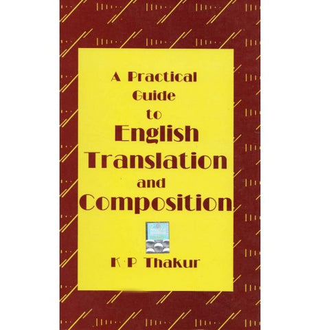 English Translation and Composition
