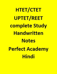 HTET/CTET/UPTET/REET complete Study Handwritten Notes By Perfect Academy - Hindi