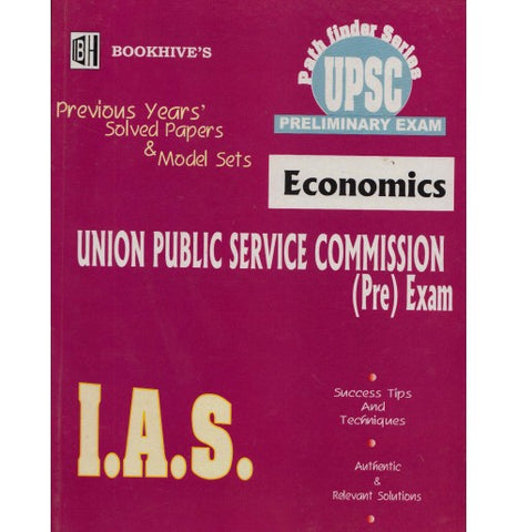 UPSC Preliminary Exam ECONOMICS (English)
