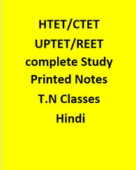 HTET/CTET/UPTET/REET complete Study Printed Notes By T.N Classes - Hindi/English