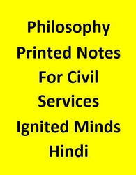 Philosophy (Darashanshstra) Printed Notes For Civil Services By Amit Kumar Singh (Ignited Minds)-Hindi