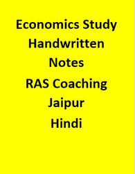 Economics Study Handwritten Notes By RAS Coaching Jaipur - Hindi