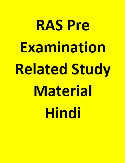 RAS Pre Examination Related Study Material - Hindi