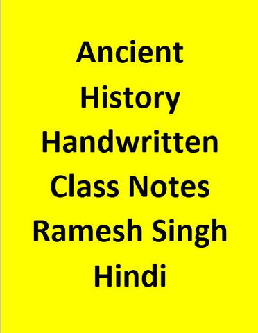 Ancient History Handwritten Class Notes By Ramesh Singh - Hindi
