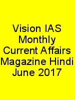Vision IAS Monthly Current Affairs Magazine Hindi June 2017 N