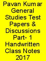 Pavan Kumar General Studies Test Papers & Discussions Part- 1 Handwritten Class Notes 2017 N