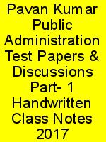 Pavan Kumar Public Administration Test Papers & Discussions Part- 1 Handwritten Class Notes 2017 N