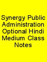 Synergy Public Administration Optional Hindi Medium Class Notes N