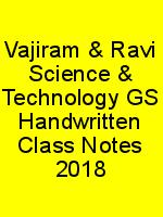 Vajiram & Ravi Science & Technology GS Handwritten Class Notes – 2018 N